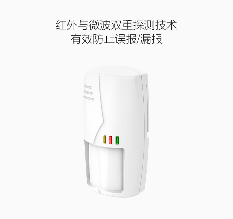 LH-922BC-产品详情_02.jpg